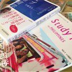 セブ島留学前に読むべき書籍【フィリピン、語学学校、英語学習等の情報を得よう!】