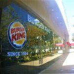 セブ島のバーガーキング(BURGER KING)に行ってみた【ITパークでワッパーを実食!】