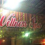 マクタン島のローカルな雰囲気漂う格安マッサージ店「Wellness Spa」へ行ってみた